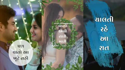 Chaand Ne Kaho Aaje Whatsapp Status Video In Gujarati Fonts
