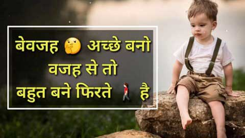 True Motivational Hindi Song Status Video