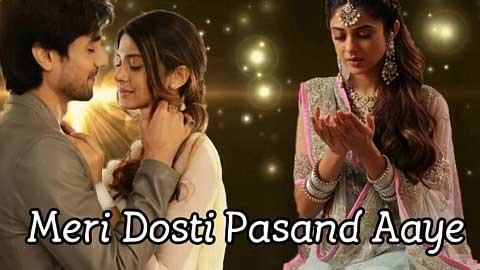 Yeh Dua Hai Meri Rab Se Hindi Status Download