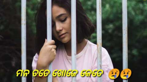Odia Sad Girl Odia Video Status Download
