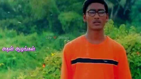 Dhevathaiya Kanden - Best Sad Tamil Status