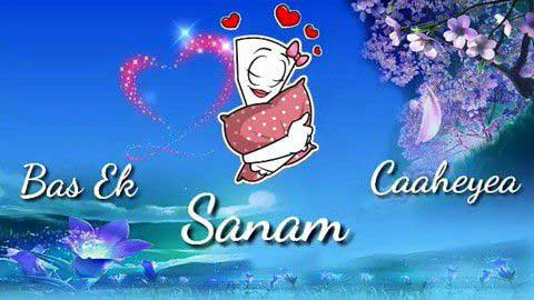 Ek Sanam Chahiye Aashiqui Ke Liye