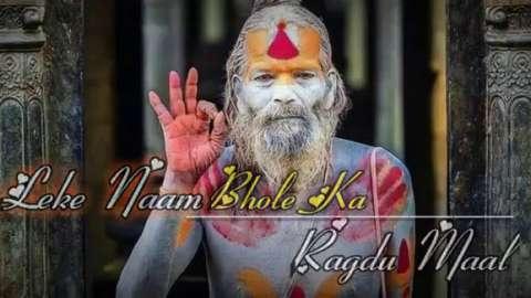 Shiv Shambhu Shiv Shankar Status Video Song