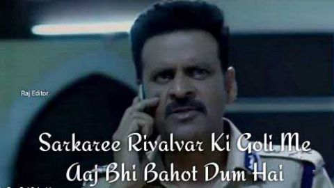 Manoj Bajpayee - Dialogues Hindi Status Video 2019