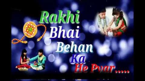 Raksha Bandhan Whatsapp Status Download