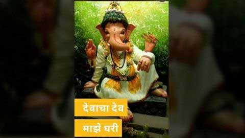 Ganpati Bapa Special Song Full Screen Status Download