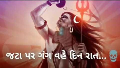 New Mahadev Whatsapp Status Video Shivratri Status Gujarati