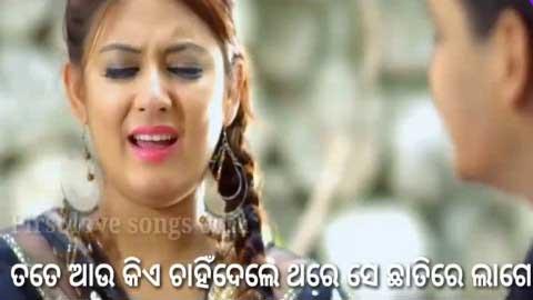 E Chhatiru Sabu Odia Video Gana