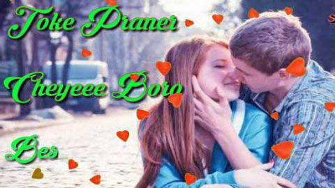 2020 new image love status in hindi download pagalworld.com