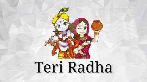 Main Bani Teri Radha