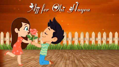 Fer Ohi Hoyea Punjabi Video Song