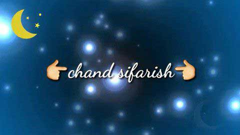 Chand Sifarish Bollywood Hindi Status