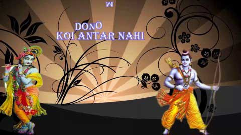 Ram Ka Naam Ko Ya Krishna Ka Best God Status Video