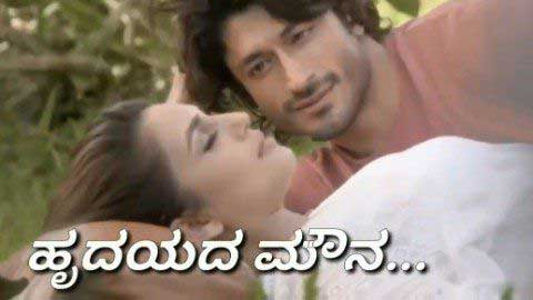 Kannada Status Love Video Songs Download
