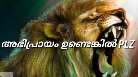 Malayalam 30 Seconds Whatsapp Status Video