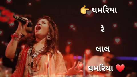 Pethal Pur Ma Pavo Vagyo Aishwarya Majmudar Status