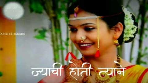Limbu Kapla Ras Galu Lagla Marathi Status Video Download