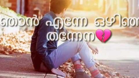 Heart Touching Sad Malayalam Status Download