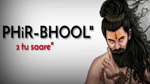 Namo Namo Ji Shankara Bholenath Shankara Status Video