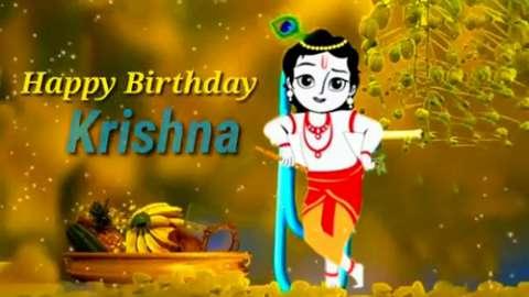 Krishna Janmashtami Special Whatsapp Status