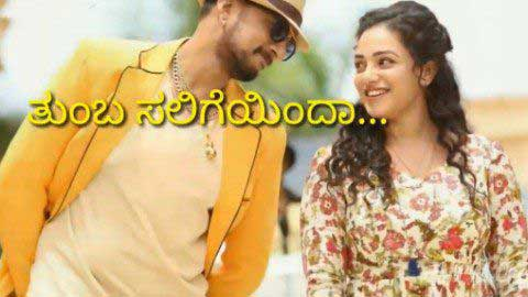 Kannada Status Video Songs Download