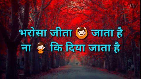 Love N Trust Lines A Whatsapp Status Video