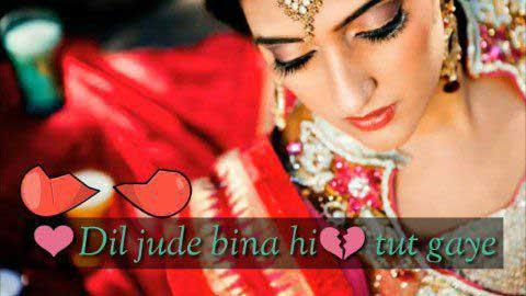 Dil Jude Bina Hi Tut Gaye Very Sad Status Video Download