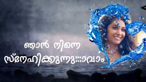 Best Malayalam Love Status Video Download