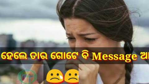 I Miss You Sad Love Whatsapp Video Status