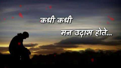 Heart Touching - Marathi Best Love Status Video