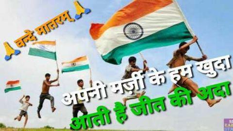 Best Srk Speech For India 26th January 2019