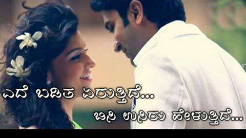 Naa Ninna Preethisuve Whatsapp Sad Status Video Download