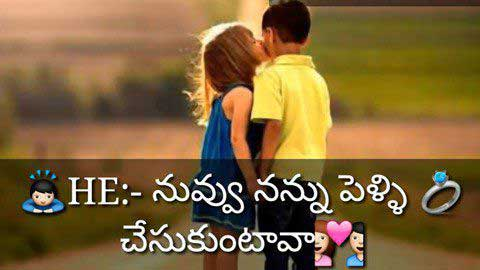 Telugu Lovely Status Boyfriend Girlfriend Message