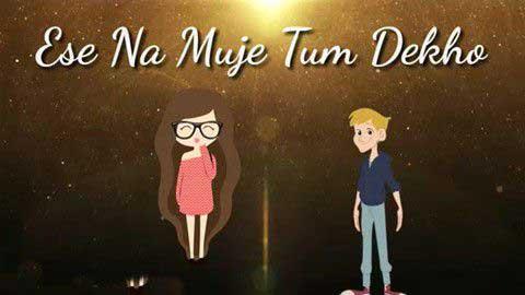 Aise Na Mujhe Tum Dekho