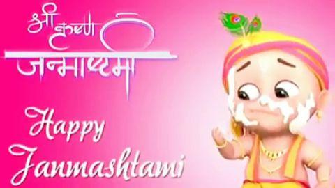 Janmashtami Whatsapp Status Video Song For Wishes