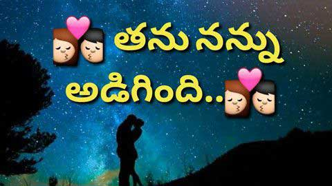 Telugu Video Song Status