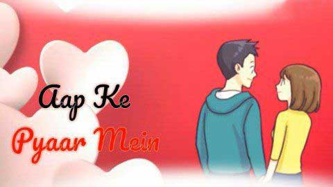 Aapke Pyaar Mein Hum