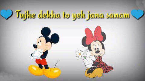 Tujhe Dekha Toh Yeh Jaana Sanam