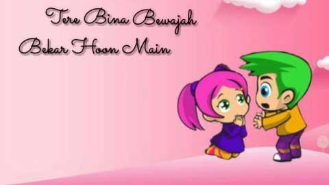 Teri Yaar Hoon Main Female Version For Friendship Status Download