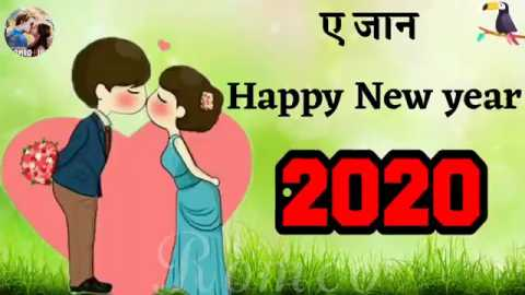 Bhojpuri Happy New Year Wishes Status Video Song Download
