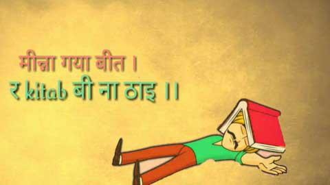 Haryanvi Exam Status Beautiful Status Video