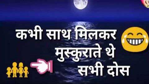Cute Friendship Hindi Status Video Download