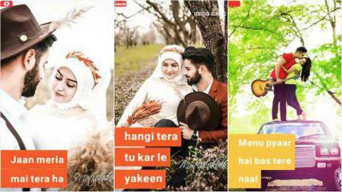 Jaane Meriye Main Tera Haan Full Screen Whatsapp Status Video Download