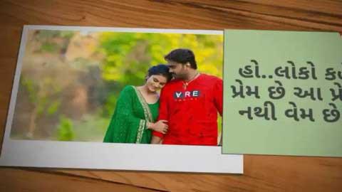 Prem Ek Vem Chhe Love Gujarati Song Status