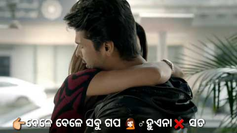 Hai Re Mita Odia Status Emotional Video