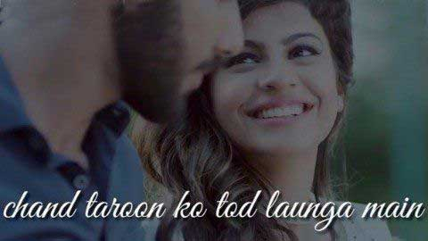 Tum Jo Kehdo To Status Video 2019