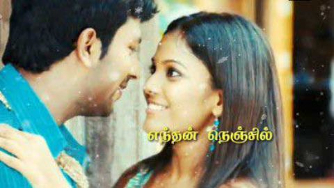 Tamil Status Videos Download Best Whatsapp Status Video