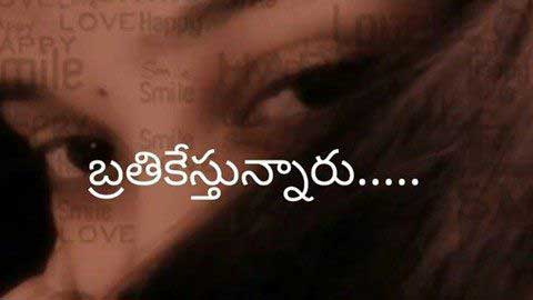 Best Heart Touching Status A Beautiful Status Video