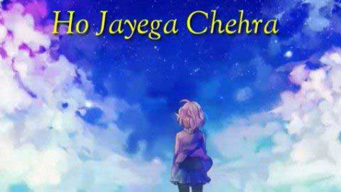 Bachpan Me Jise Chand Suna Tha Sad 30 Seconds Whatsapp Status