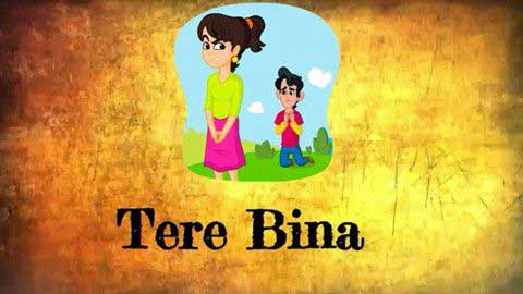 Tere Bina Love Status In Hindi